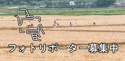 photoreporter_entry_banner